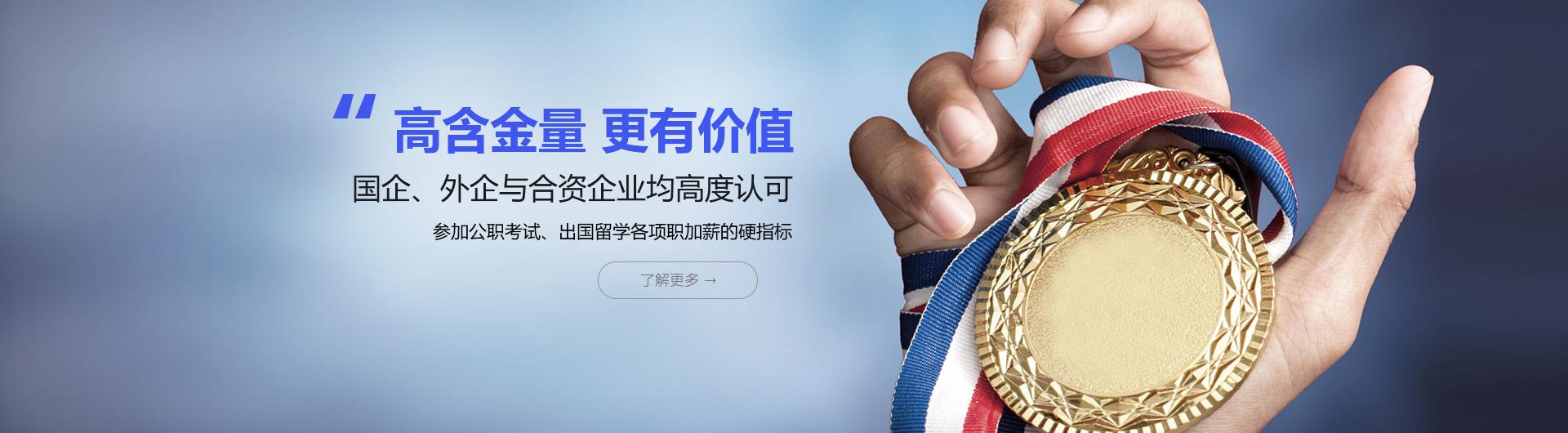 12博官网手机版下载12博网址开户协会